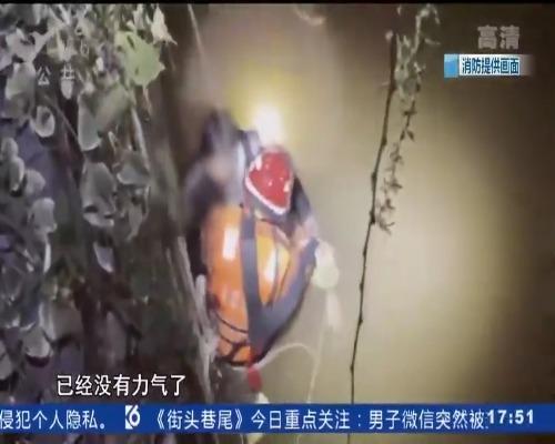 男子不慎(shen)跌落河中 消防下(xia)水成功救(jiu)援