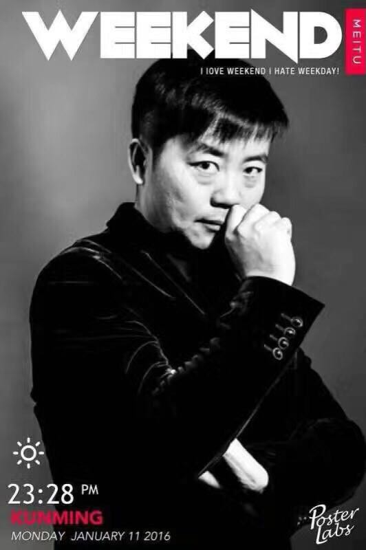 王(wang)狄