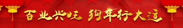 WeChat Image_20180214150213