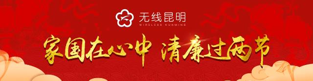WeChat Image_20180214150204